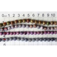 7-8mm Round Bead Strands 145 - 148