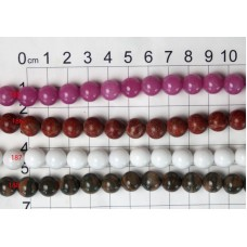 10mm Round Beads Strands 185 - 188