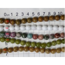10mm Round Beads Strands 193 - 197