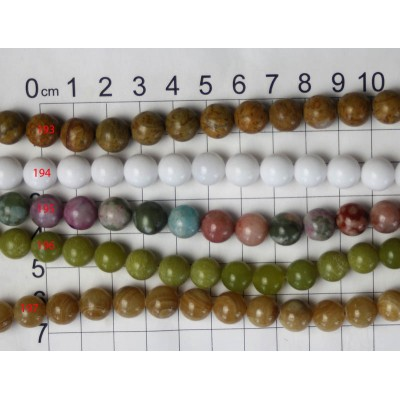10mm Round Beads Strands 193 - 197