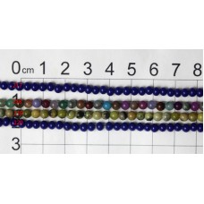 4mm Round Beads Strands 217 - 220
